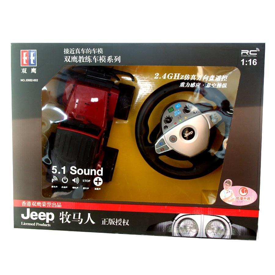 Toys for Boys and Girls, Remote control Jeep Scale: 1:16