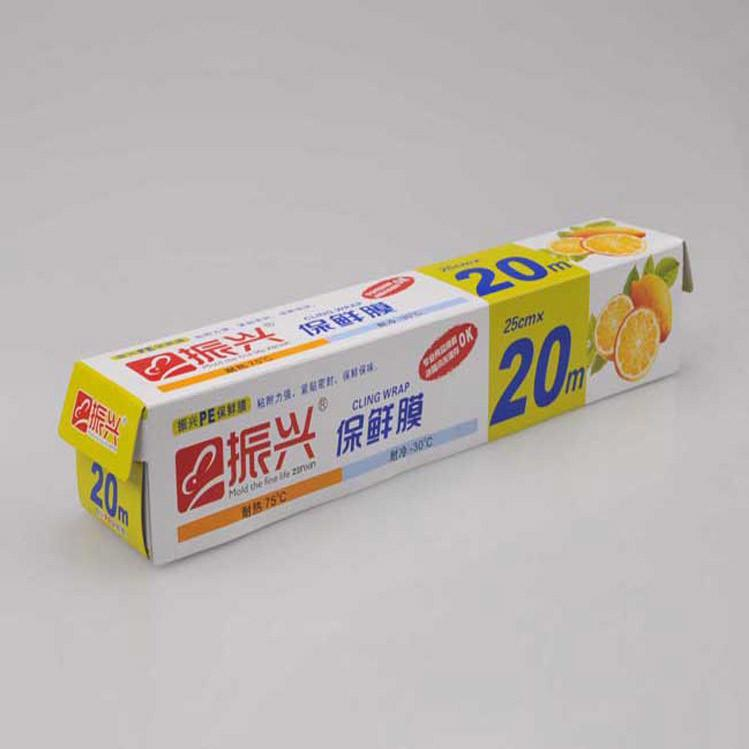 Food plastic 25CM*20M wrap,for kitchen,20meters
