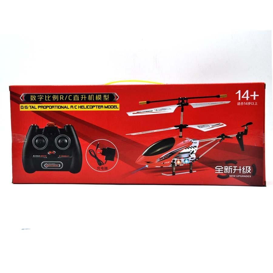 REMOTE CONTROL HELICOPTER,KIDS TOY