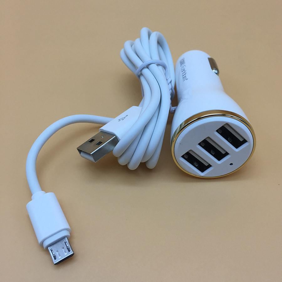 CAR CHARGER WITH CABLE(3.4A output)