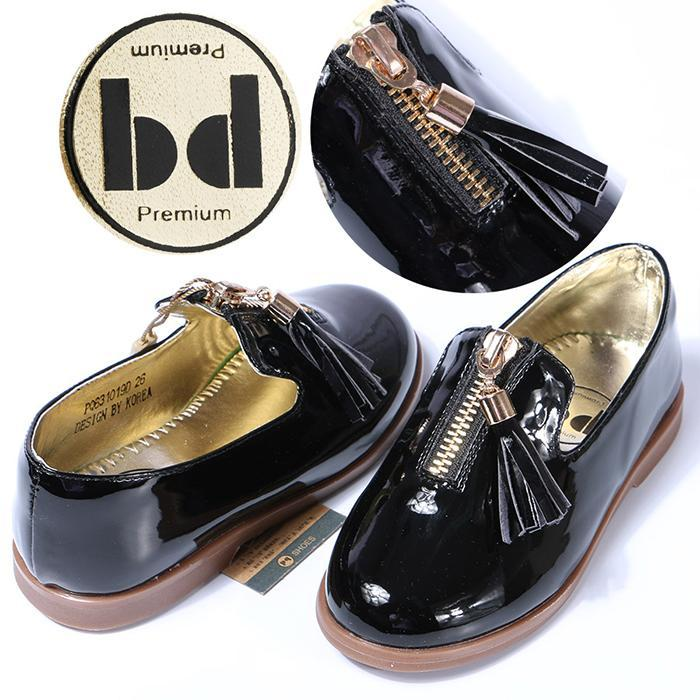 Leather shoes,Baby Shoes, Kids Shoes, Children Shoes