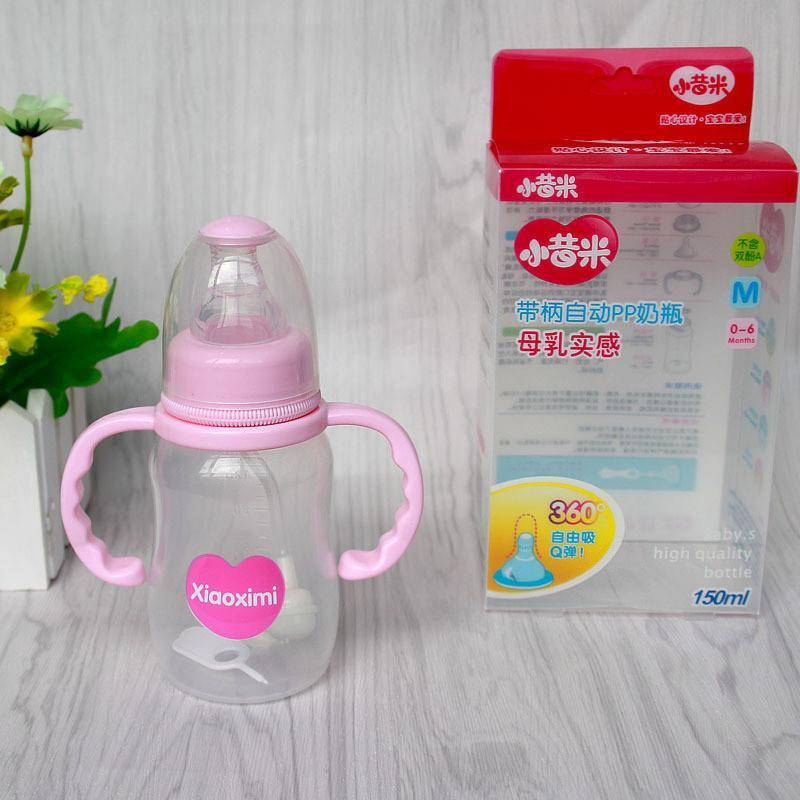 2016 baby products wide neck shape vacuum flask baby bottle 150ml