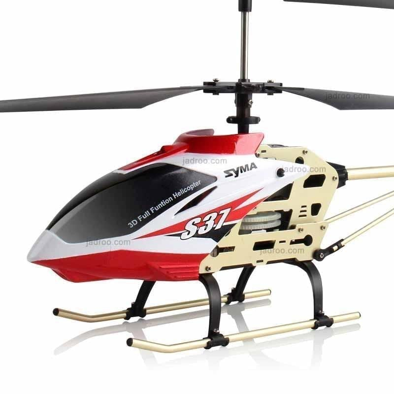 Toys for Boys and Girls, Remote Control Helicopter
