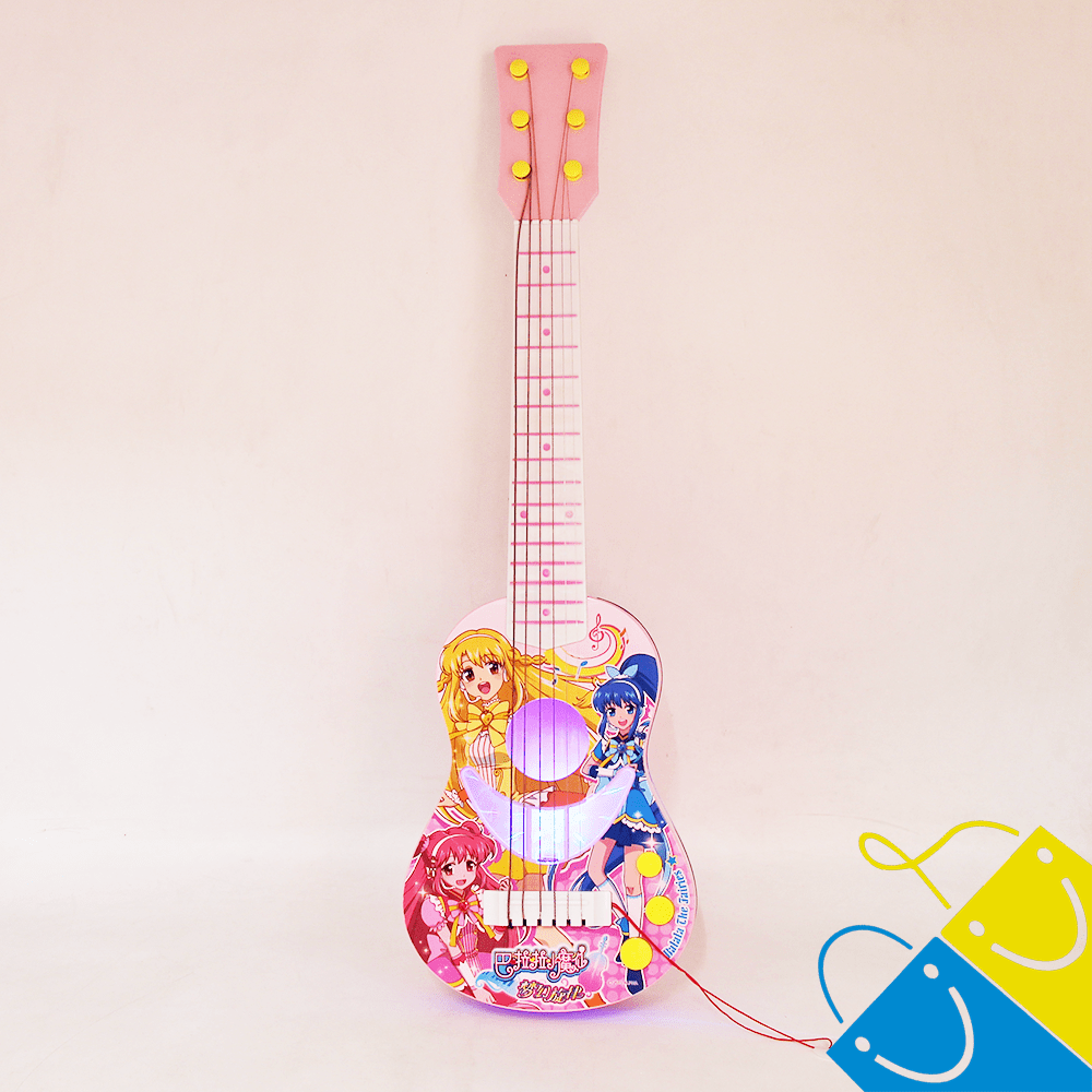 Toy Guitar For Boys and Girls, The Musical Toy Instrument For Kids